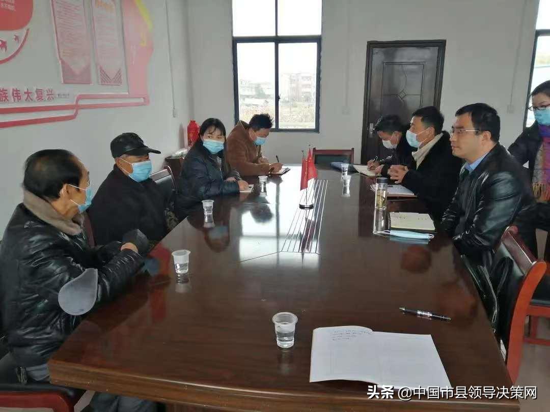 丰洪波同志走访调研人大代表、政协委员及挂点联系企业