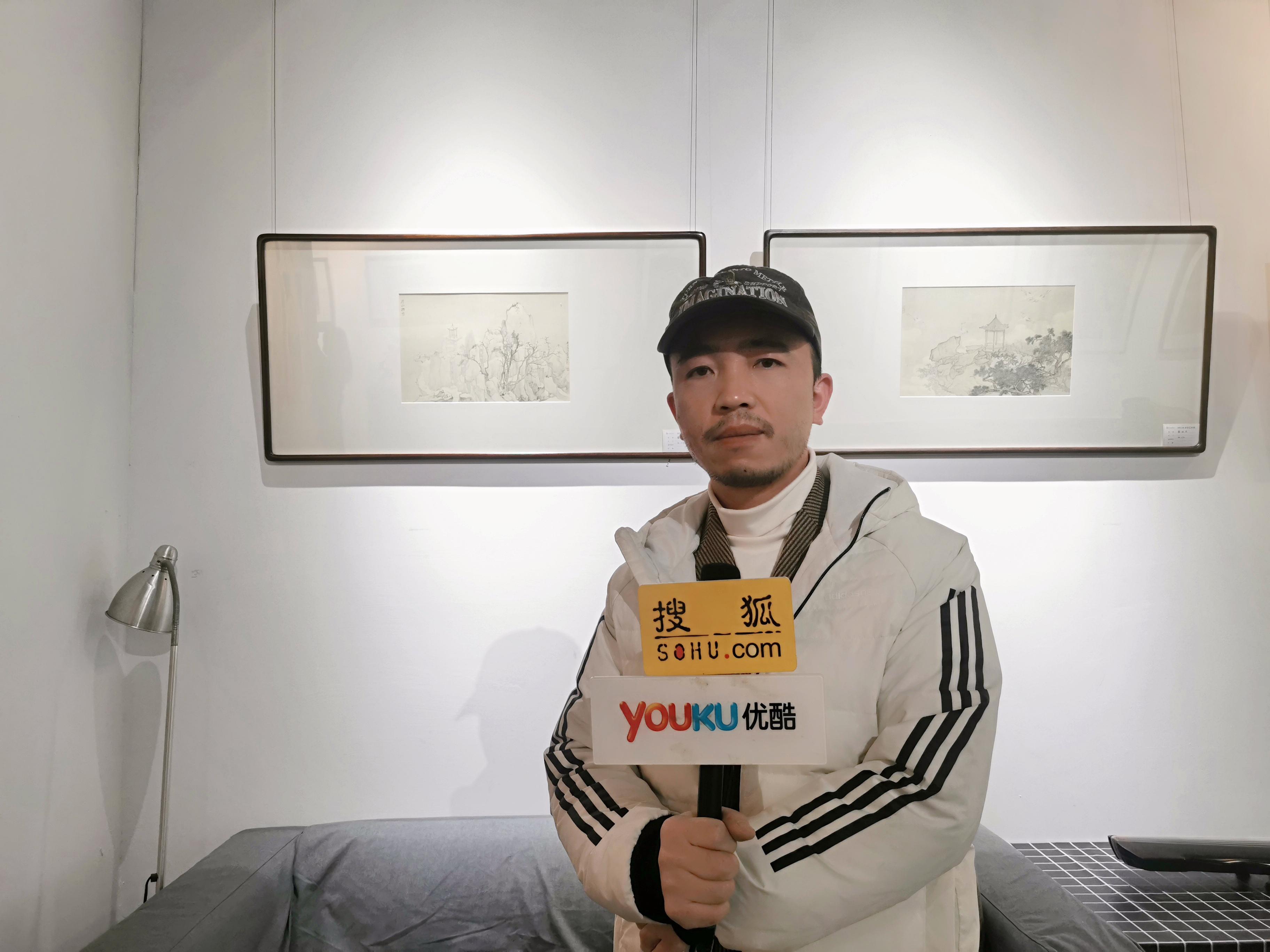 水墨居然 第二届中国书画名家作品展
