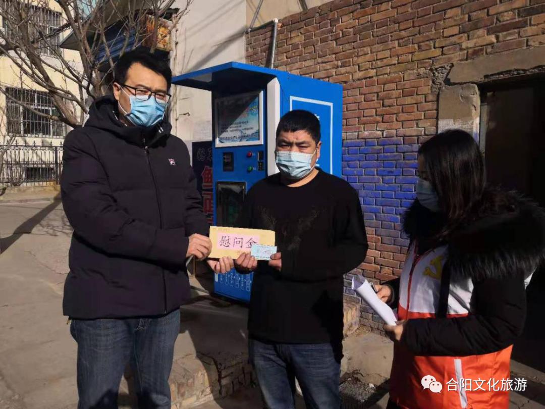 合阳县文旅局党委开展春节慰问活动