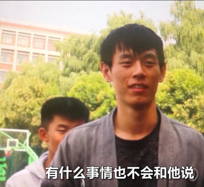 19岁大学生失踪50天!奶奶病床上等待,父亲:失踪前见了女同学