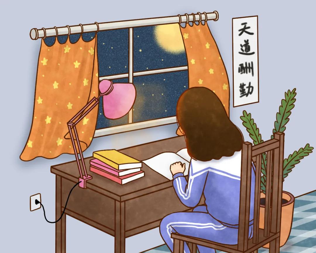 初升高成绩提升的关键期在初二,分享一套英语暑假快速提升技巧