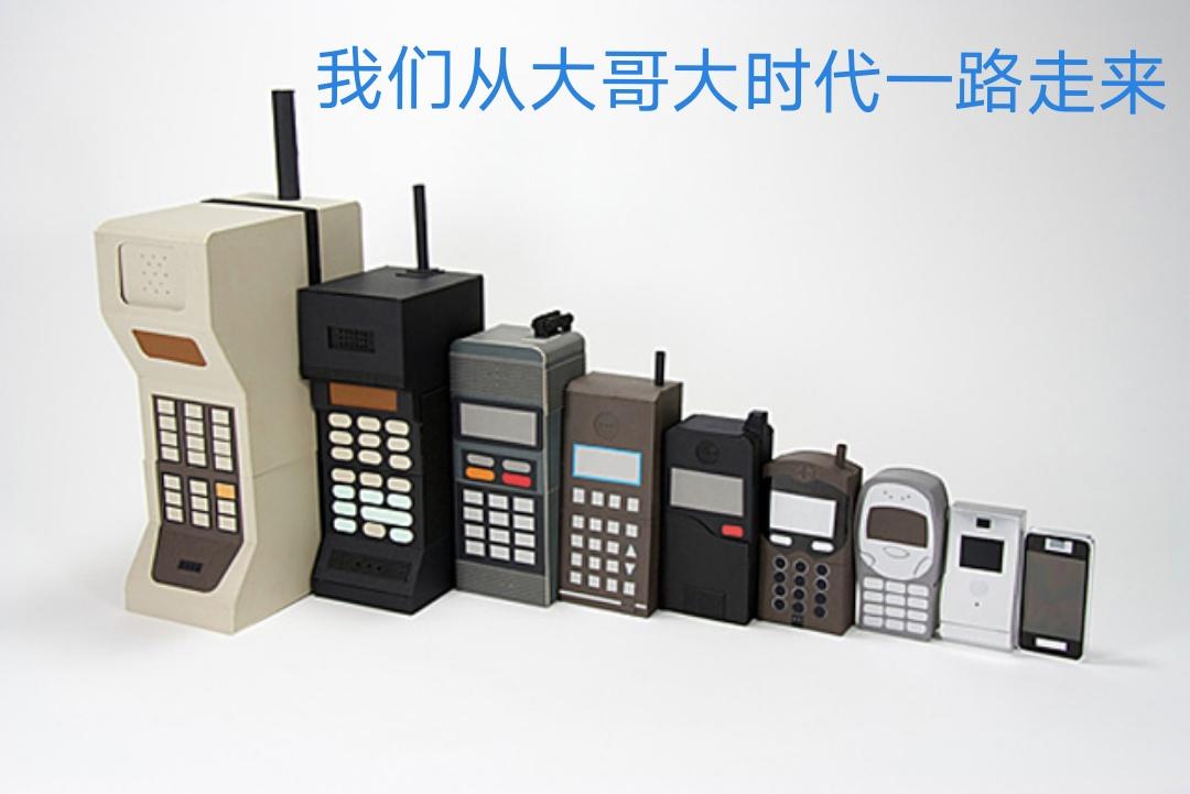 清明祭:手机领域的那些先烈厂商们,你可还记得?