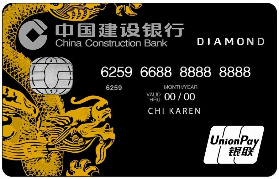 信用卡等级,一篇文章就搞懂