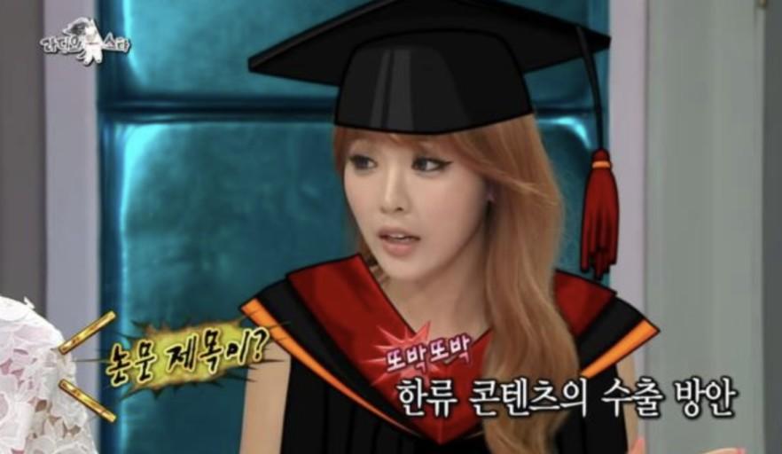 洪真英决定归还硕博学位,韩国网友:她的父亲才是大佬