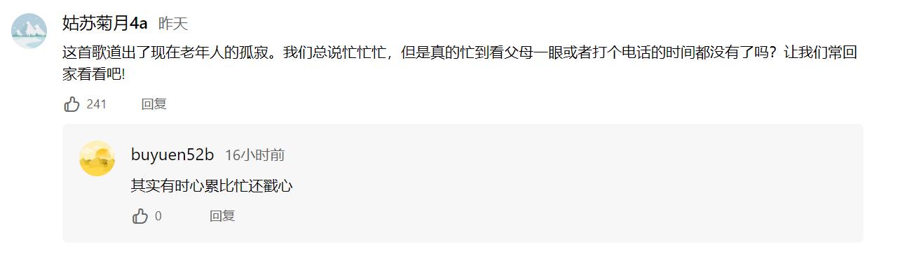 赵彦彬:隔壁阿姨献唱洗脑神曲《你说啥》你不会自己百度吗?