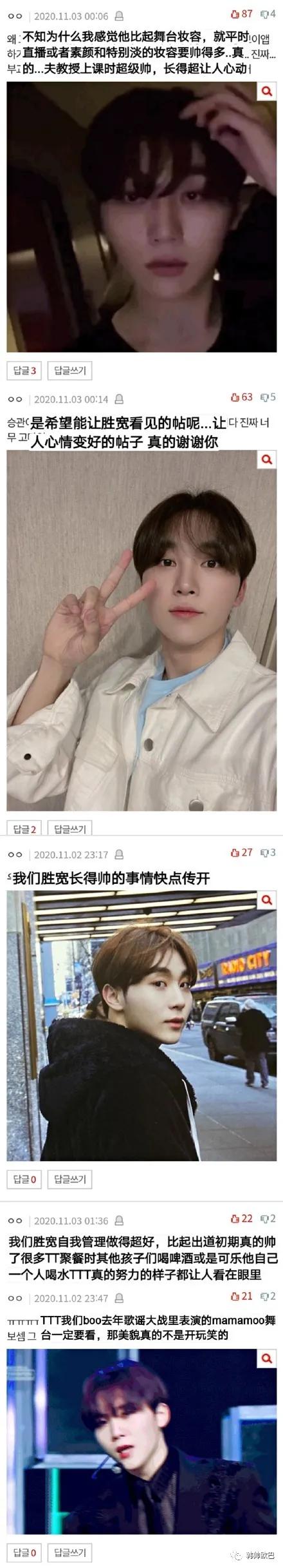 看了《认哥》后,让韩网友感叹太帅了的男团爱豆