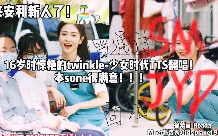 BLACKPINK日本回归为何反应不佳;中国选手曾通过SM-JYP-CUBE选秀?