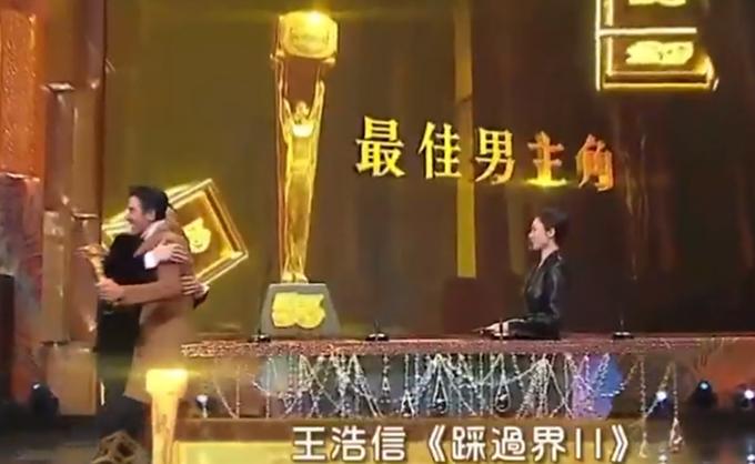 TVB视帝视后出炉!王浩信二夺视帝感谢妻子,陈自瑶却面无表情