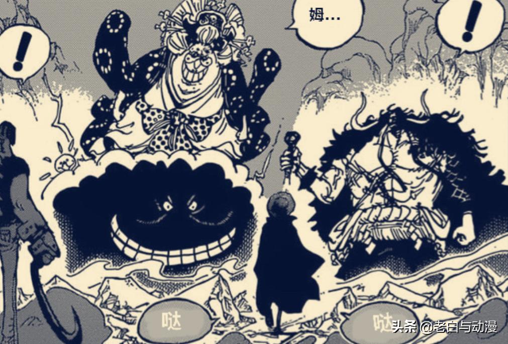 海賊王:九影是指超新星,那剩下的4人會是誰?