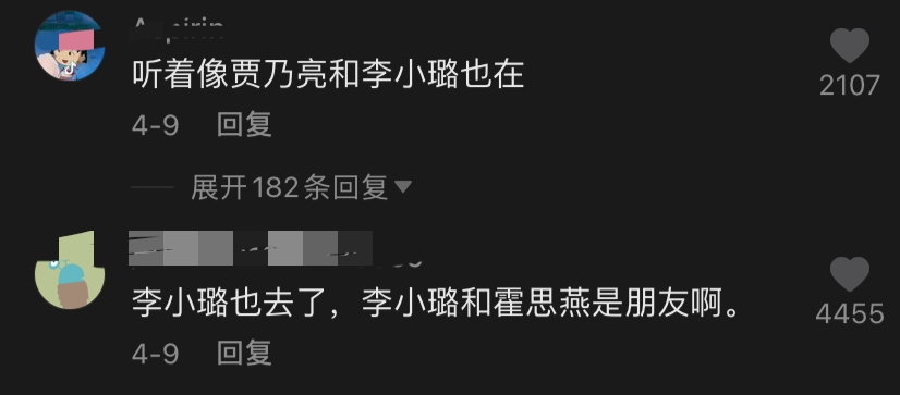 """贾乃亮公开挽回李小璐?网友:我终于不用""""同情怜悯""""甜馨了"""