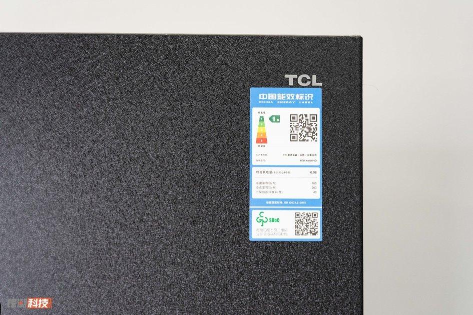 TCL星玄青系列冰箱646WPJD体验:一款好冰箱应该怎么挑