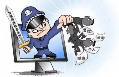 """网站弹出""""一本万利""""""""美女荷官"""",注意!这些网站已被处罚"""