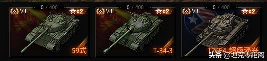 坦克世界如何免费拿到新9级金币重坦?国服马拉松活动全解
