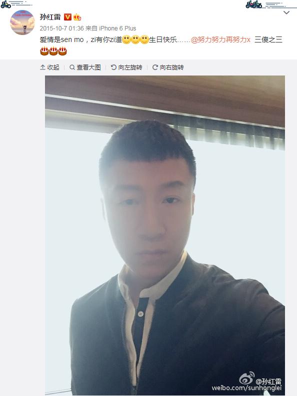 孙红雷黄渤王迅黄磊发文为张艺兴庆生,男人帮独缺罗志祥