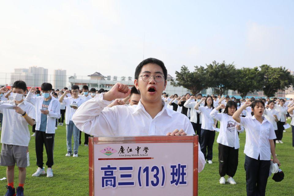 「图读」廉江中学|18岁成人礼