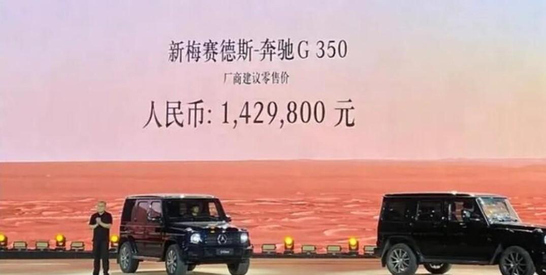 """奔驰大G""""降价了"""":以前加价50万,现在20万就行"""