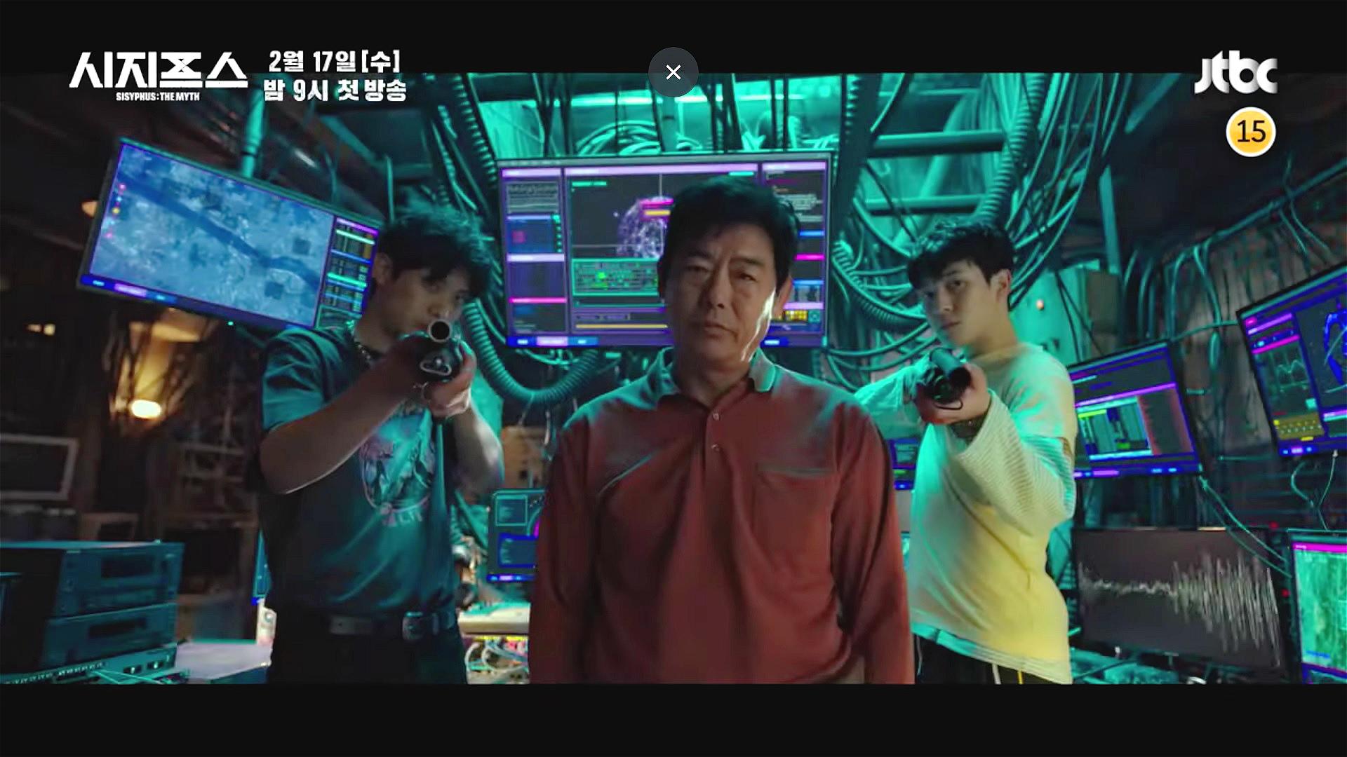 韩剧推荐:《西西弗斯》——科幻大戏,主演:曹承佑、朴信惠