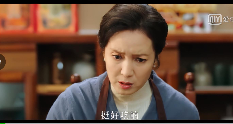 #半是蜜糖半是伤##罗云熙#——6 袁帅搞定丈母娘