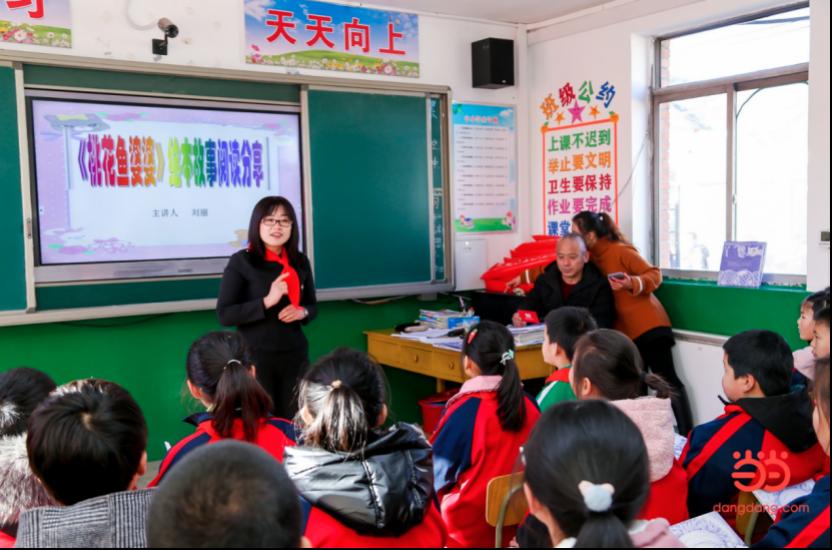 当当公益走进滦平小学 优质童书助力孩子阅读成长-出版人杂志官网