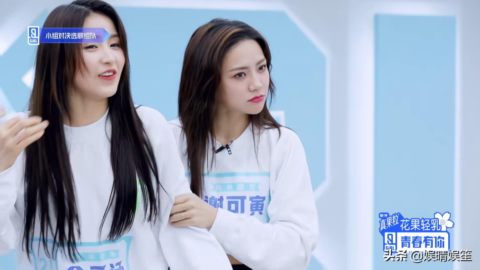 青春有你2:金子涵VS王欣宇,风格、舞蹈很重要?