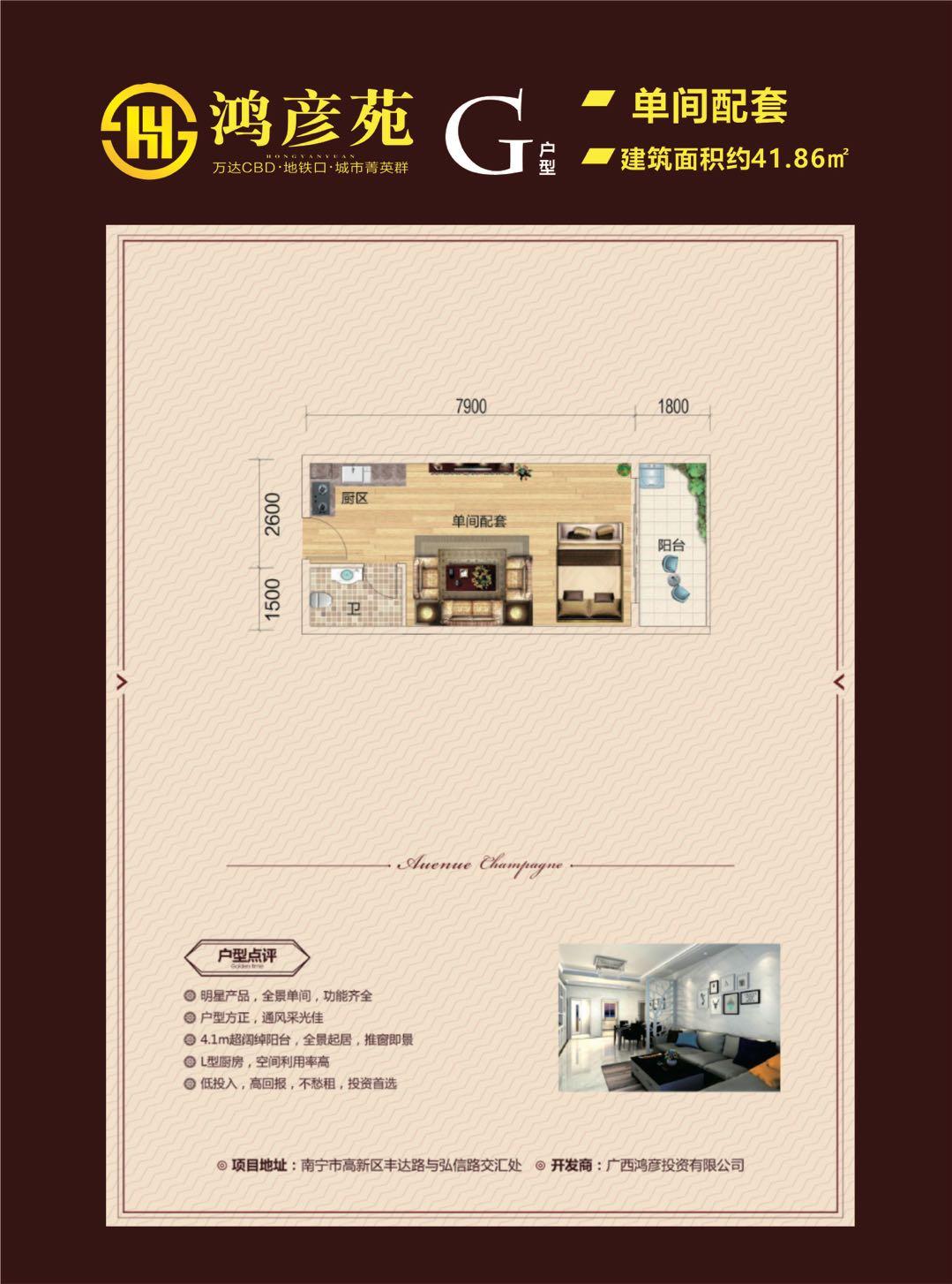 揭秘,南宁高新区《鸿彦苑》现房为什么那么便宜?是骗局吗?