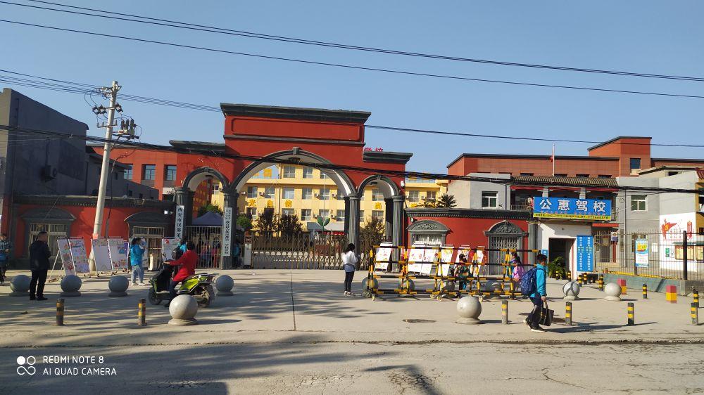 西安生活:汉长安城里感业寺,武则天当年出家的地方,一起去看看