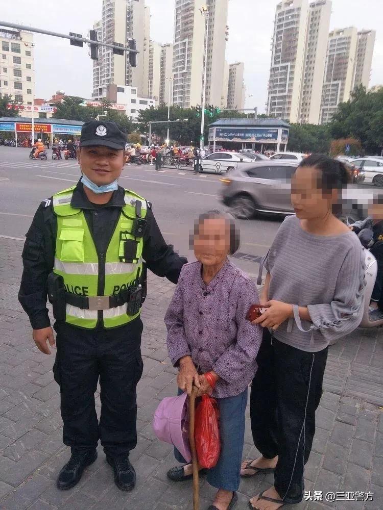 九旬老奶奶徘徊不知家在何方 路管倾心守护帮找家人获感谢