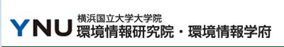 日本留学读研:各大情报学研究科