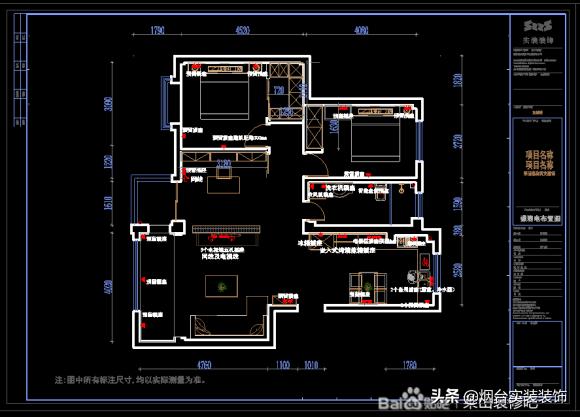家裝流程+圖片解析,給正準備裝修的朋友們提前科普一下