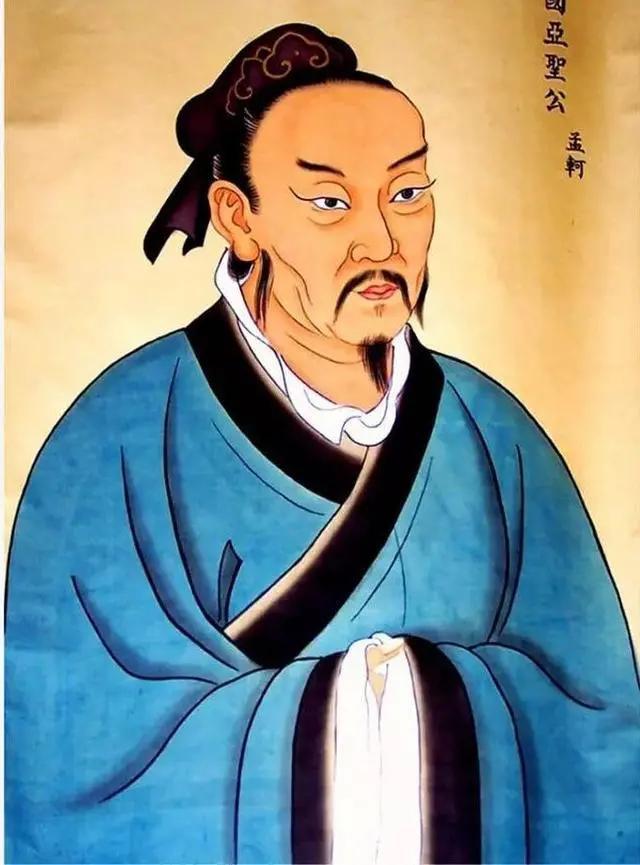 内省与外向:中国人和西方人的根源不同