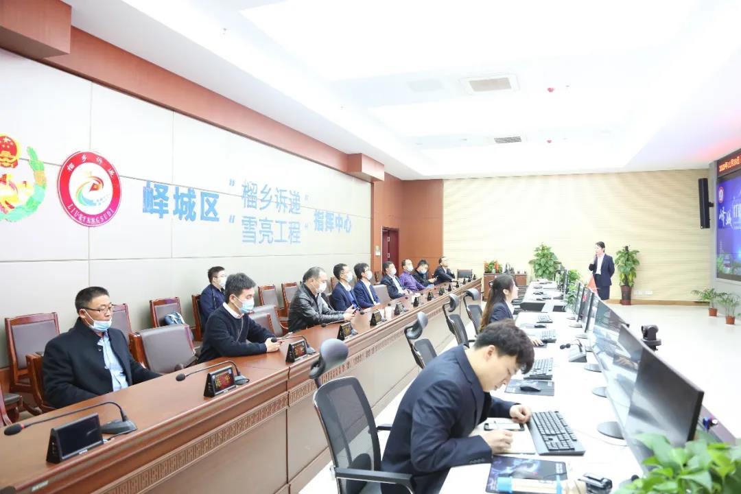 数字统战||长兴县委统战部调研峄城统战创新实践等工作