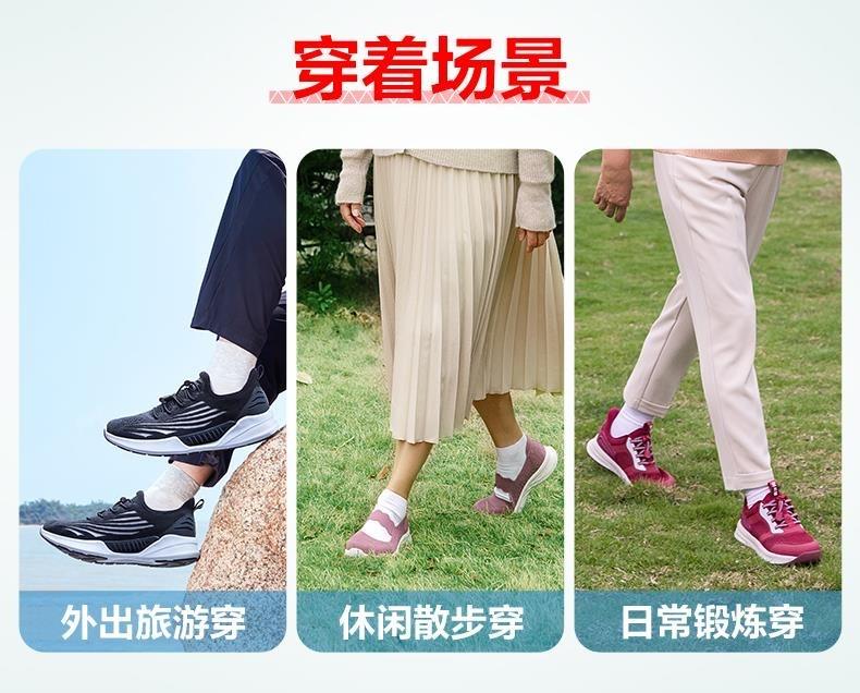 老人夏天選襪難?足力健老人襪讓老人雙腳舒適過夏