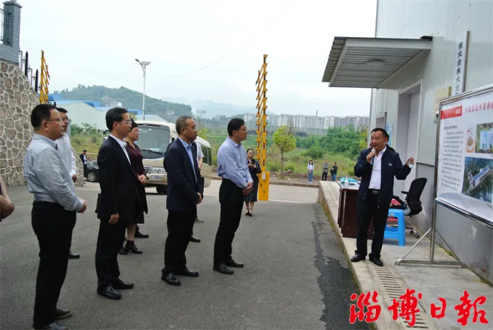 淄博市委副书记、市长马晓磊率团赴重庆石柱县考察对接东西协作工作