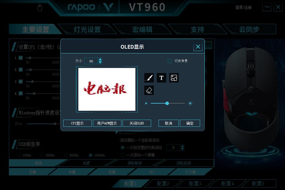 让游戏更畅快�Q�雷柏无�U�电竞游戏装备体�? inline=