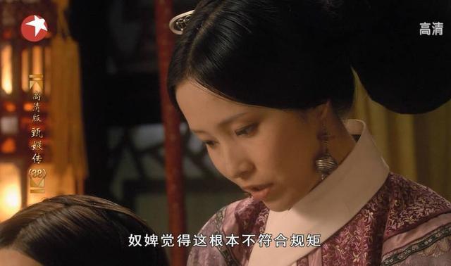 《甄嬛传》怪不得皇后多年不孕,你也不看剪秋是谁的人