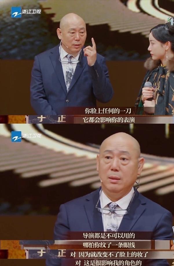 难怪李诚儒说演员脸上的任何一刀都会影响演技,她们整得太明显了