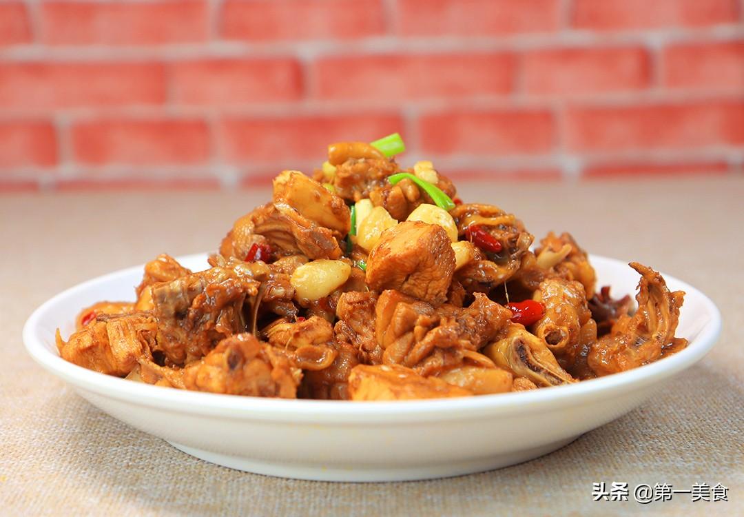 【农家小炒鸡】做法步骤图 一炒一炖 鸡肉鲜嫩不老不柴