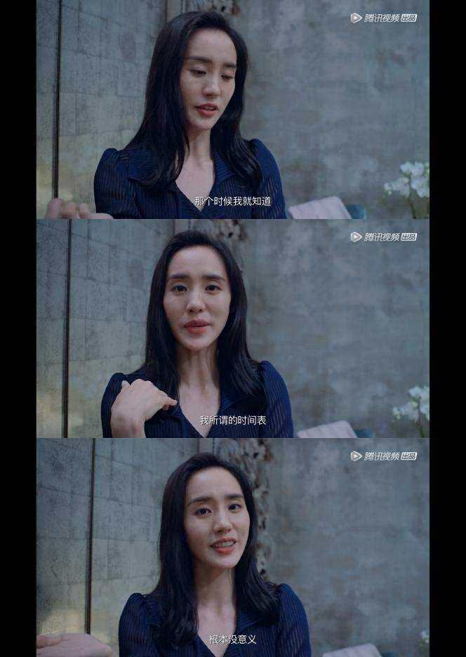 王智《听见她说》自己定义时间表:女性的价值