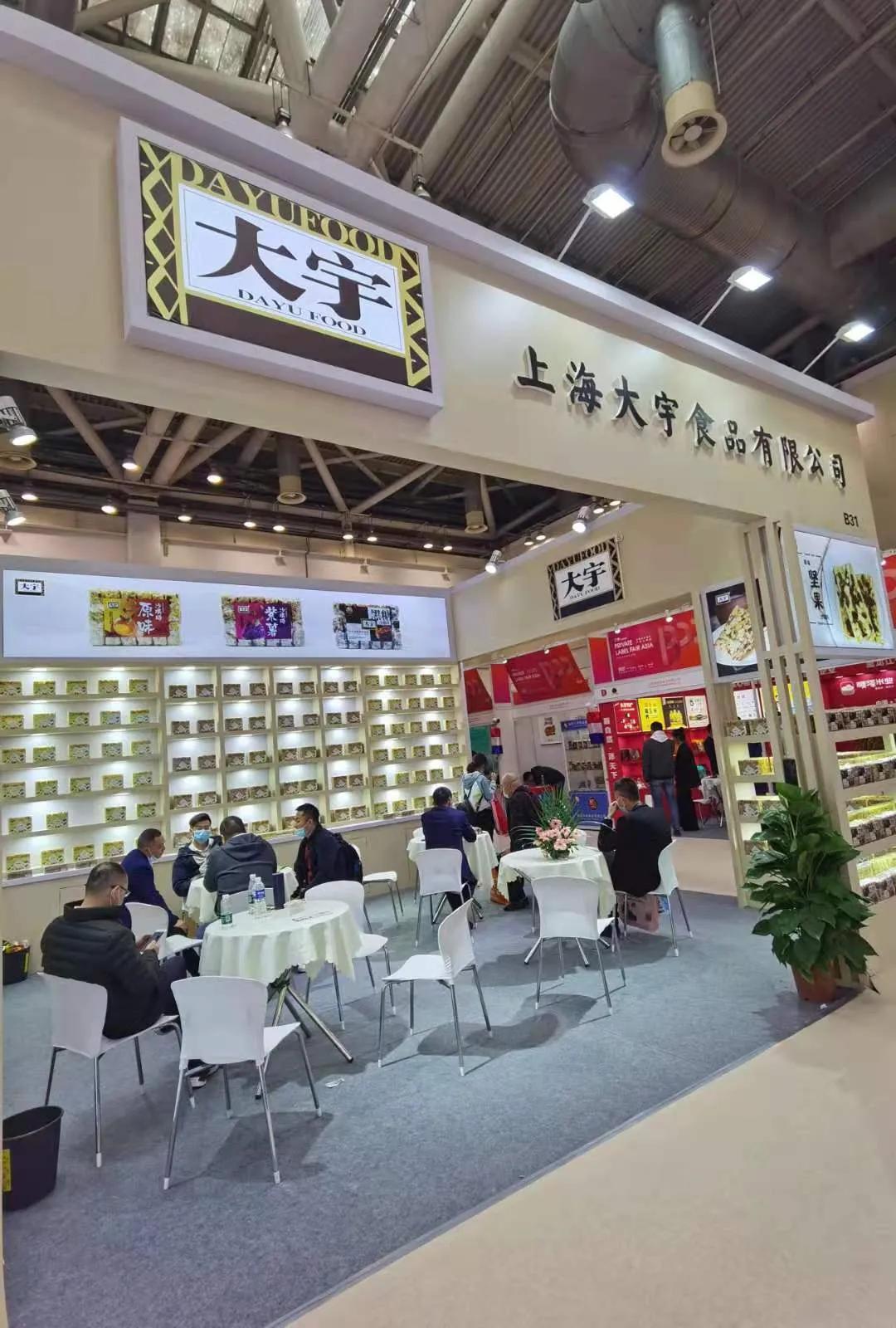 「投票」赛林、裕田、热烈、大宇等OEM厂家相聚自有品牌展