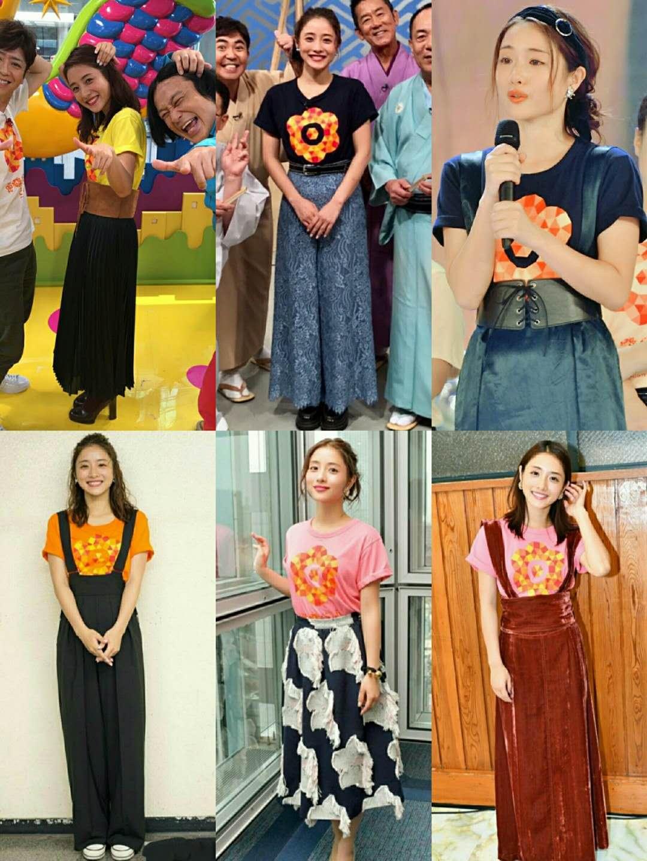 有一种日式时尚潮流,叫斗山菜奈