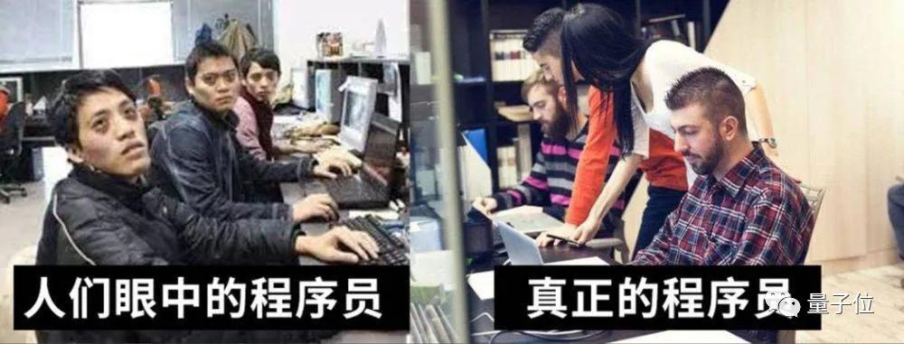 帮腾讯云拿下行业第一的程序员们,不穿格子衫和人字拖