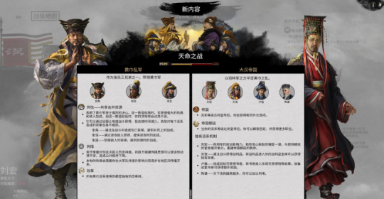 """""""Full Battle: Three Kingdoms"""" has been officially suspended, and players have burst out of super combat power! Stomping Steam Ratings in Four Days"""