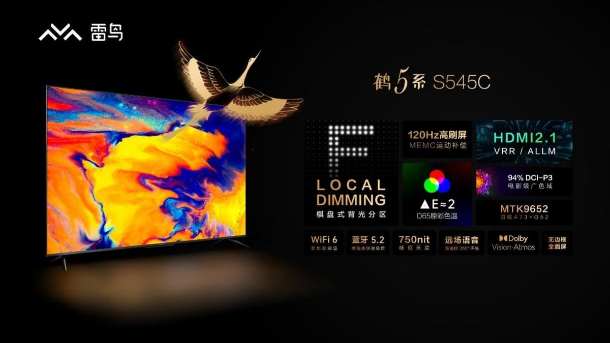 从中国制造到中国创造,国民品牌FFALCON雷鸟正在持续发力
