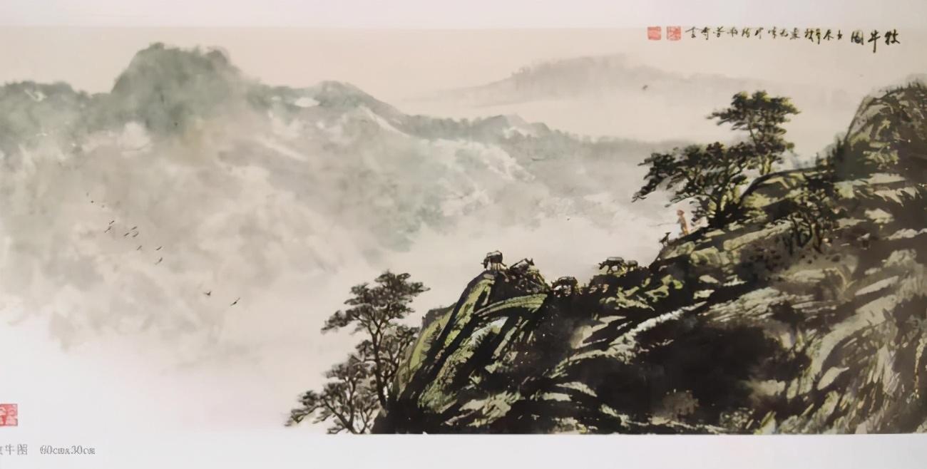 当代学术价值艺术名家——秦元增