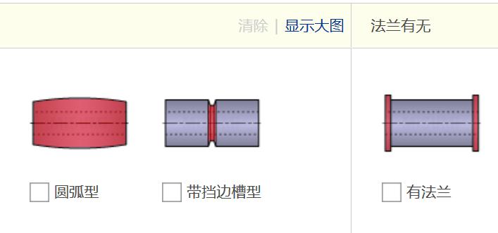 四川输送机