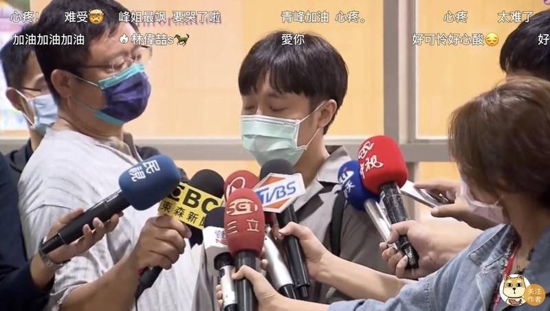 吴青峰著作权案再开庭,唱自己的歌何以被起诉?