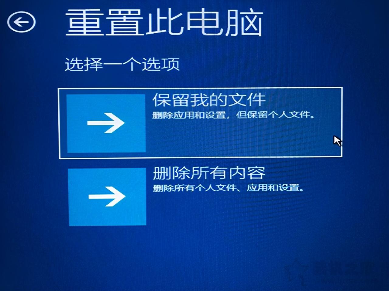 电脑正在准备自动修复(电脑一直循环自动修复)