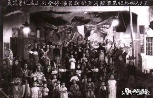 周至秦腔班社之七(兵团猛进秦剧团)