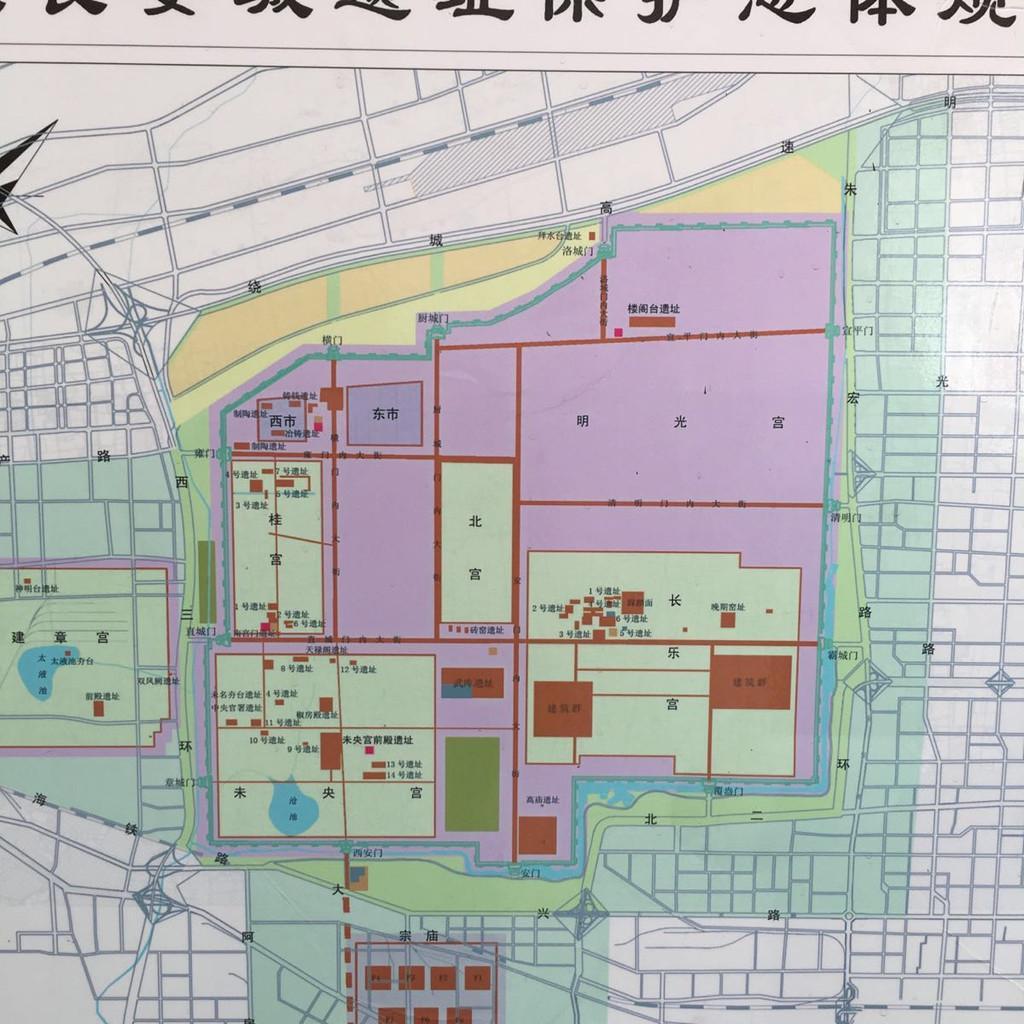 大西安风水绝佳圣地:昔日皇家风水宝地——汉长乐宫