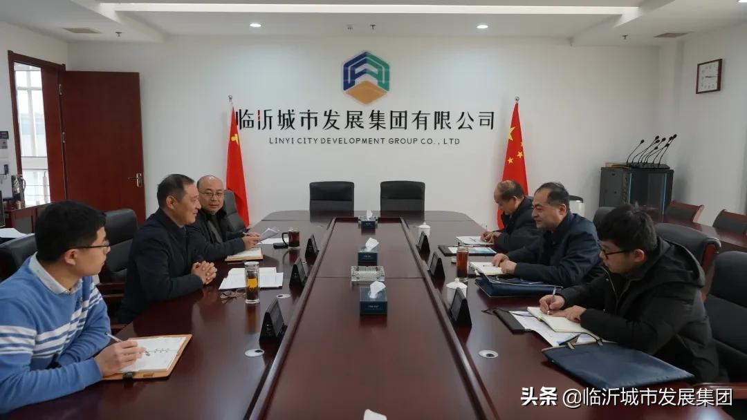 市國資委到臨沂城發集團開展下半年安全生產督查